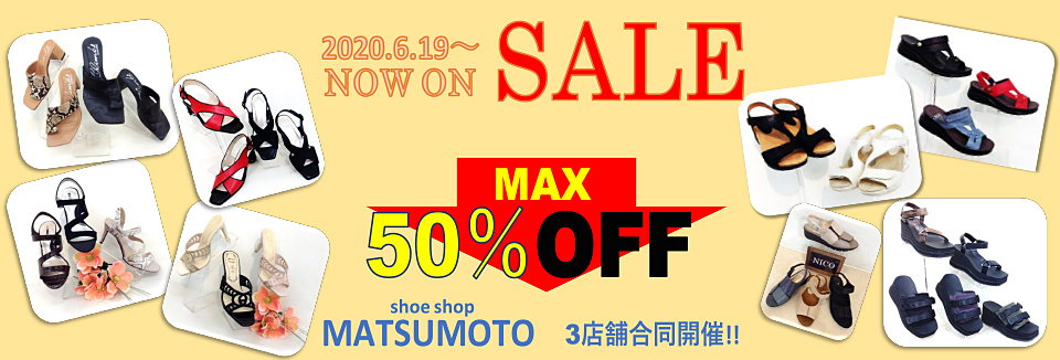 2020.6.19~ NOW ON SALE MAX 50%OFF